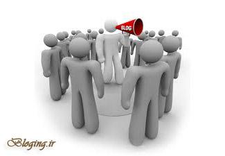 برای چه وبلاگ بنویسیم - مزیت های وبلاگ نویسی