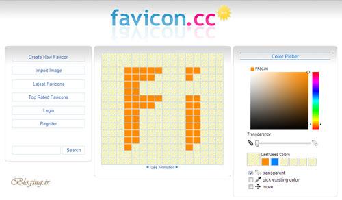 ساخت نماد وبلاگ با www.favicon.cc