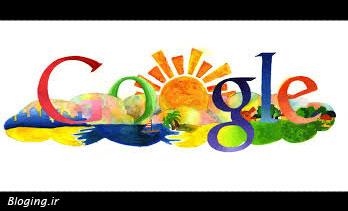 ثبت شدن وبلاگ در گوگل