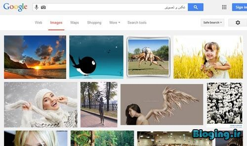 بخش جستجوی تصاویر گوگل