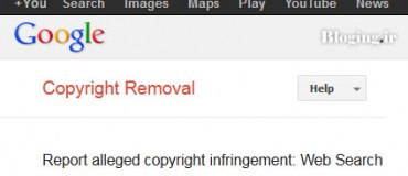 ارسال گزارش وبلاگ کپی کننده به گوگل
