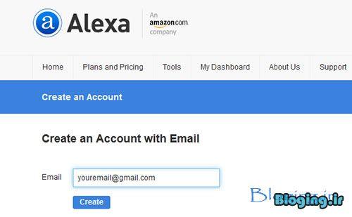 ساخت حساب Alexa با ایمیل