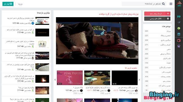 Zigur سرویس اشتراک گذاری ویدئو با امکانات جانبی