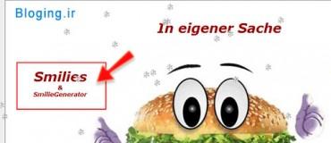نمای اصلی سایت cheesebuerger