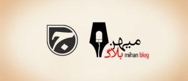 ویدیوهای جمال میهن بلاگ